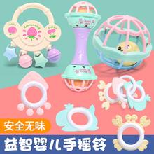 婴儿玩具3-6-12个月新生儿手摇铃牙胶手抓球不倒翁拨浪鼓男孩女孩