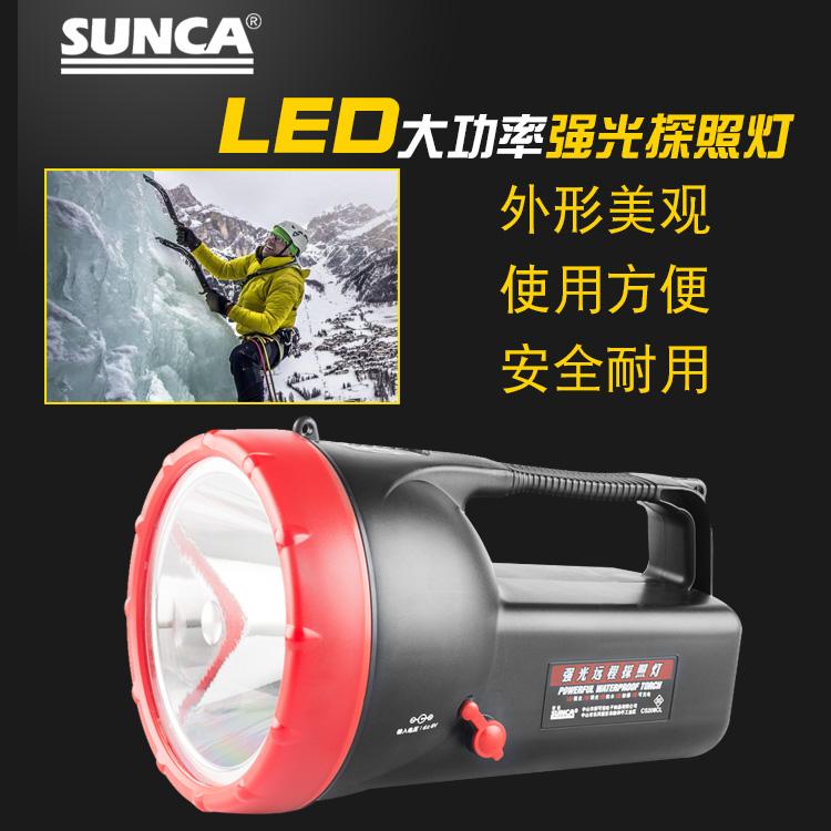 新佳CS-208CL大功率LED手电筒充电探照灯强光远程户外家用应急灯