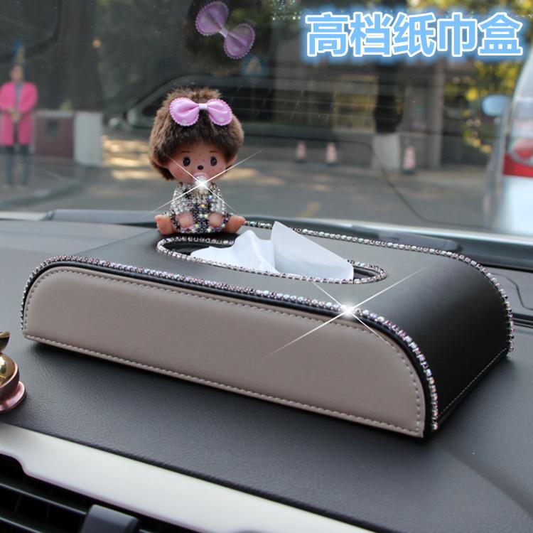 Кики алмаз автомобиль ткань автомобиль ткань автомобиль насосные коробка пьедестал ткань автомобиль творческий новый