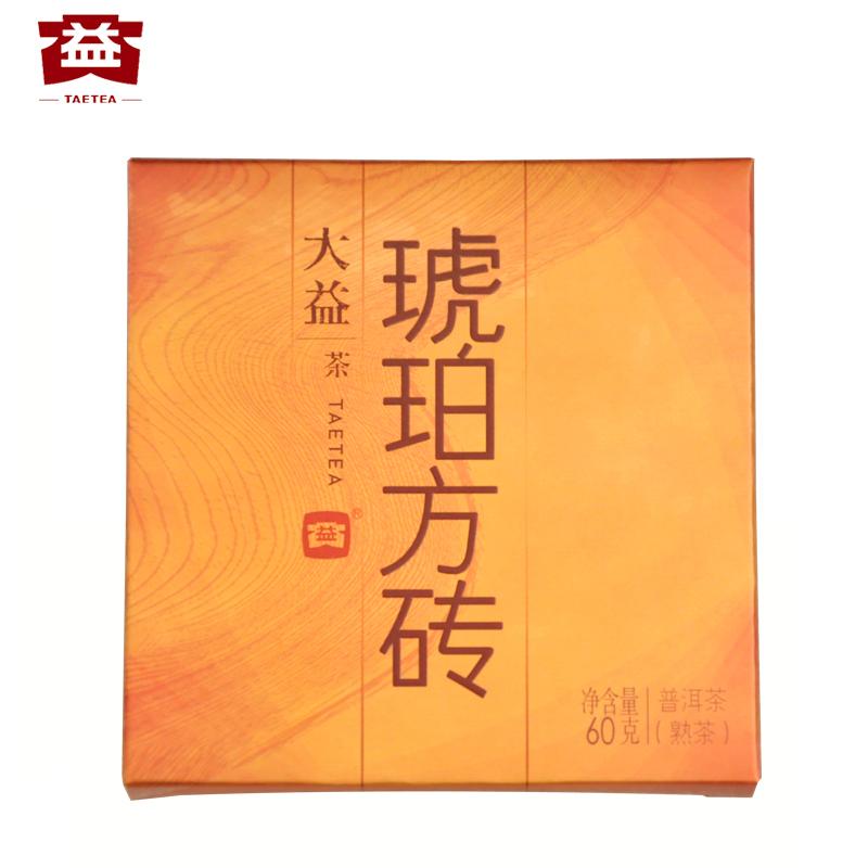 大益茶葉 普洱茶熟茶 琥珀方磚60g雲南猛海茶廠