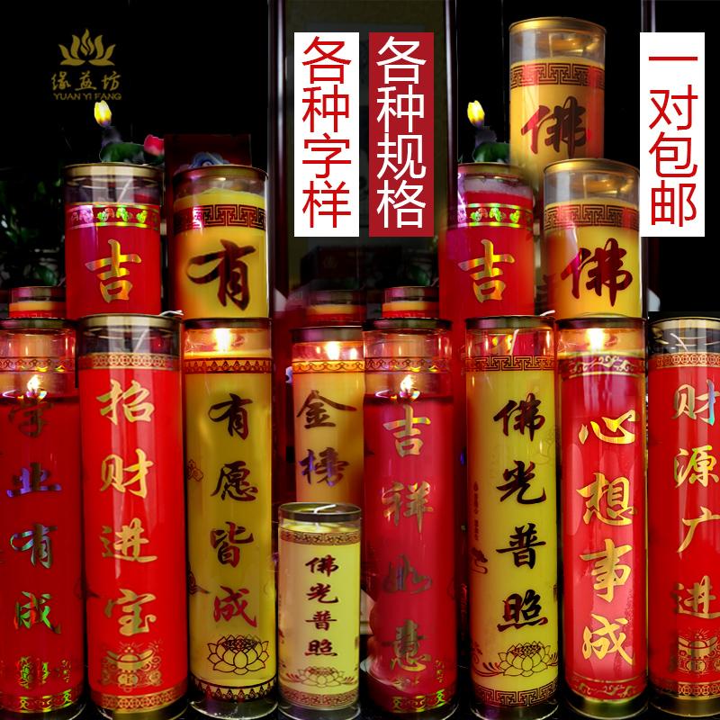 Масленные свечи Артикул 41822191146