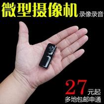 便携式录像手表迷你摄影头dv专业小型摄像机高清随身带小运动相机
