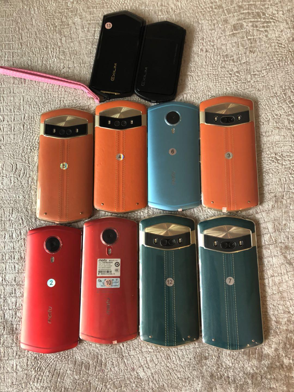 Meitu/美图 M6 T9 V7 T8S智能美图美颜手机