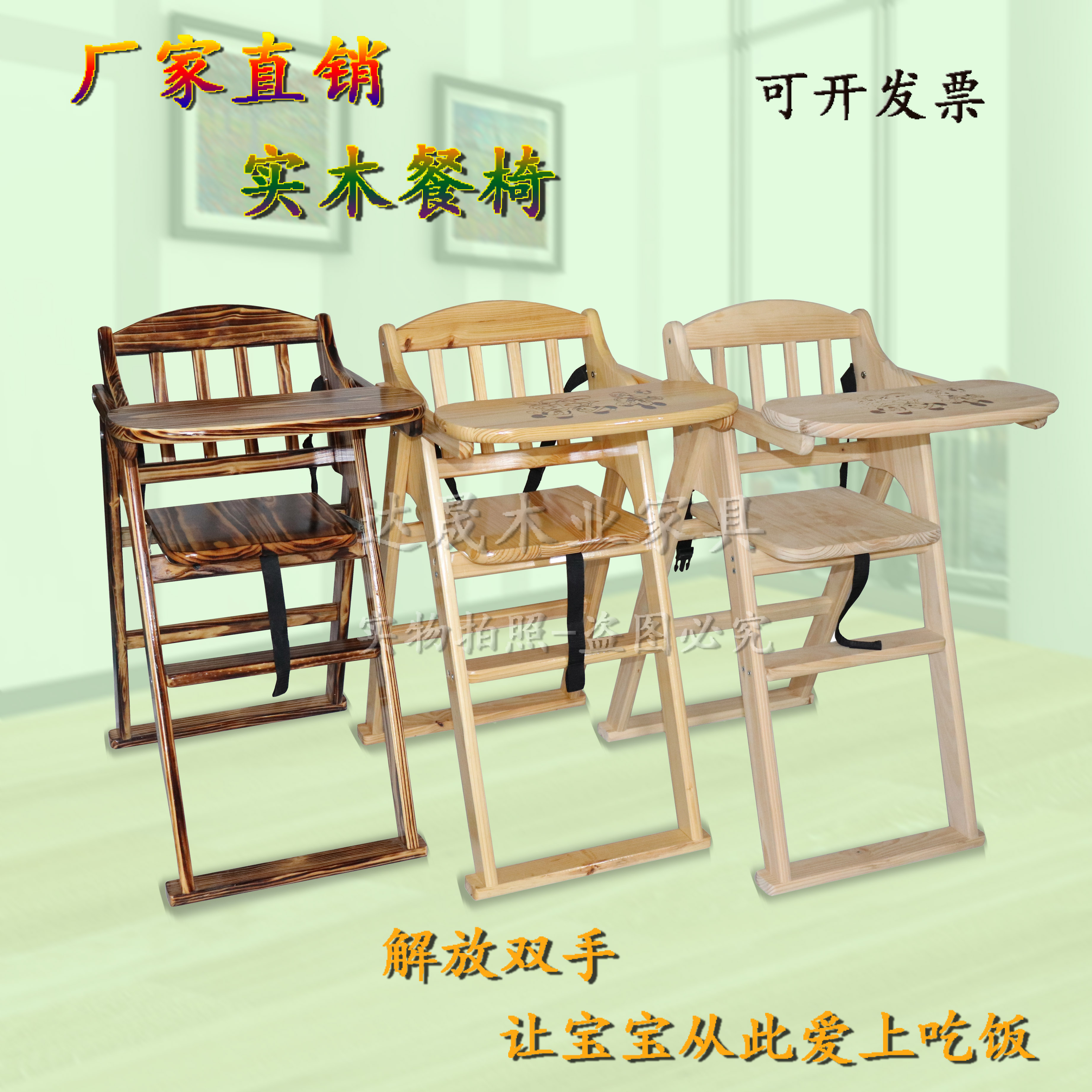 ����餐椅�和�餐桌椅子碳化�和�餐椅可折�Bbb凳吃�座椅��木餐椅