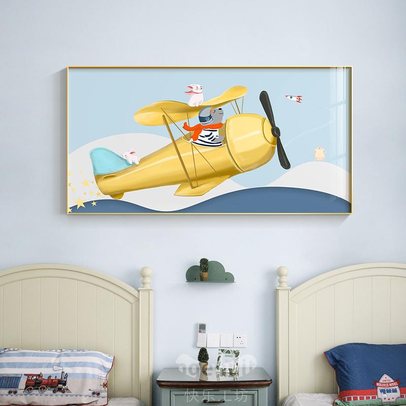 儿童房北欧卡通飞机小熊现代壁画好用吗