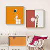 北欧卧室儿童房床头长颈鹿创意挂画质量怎么样