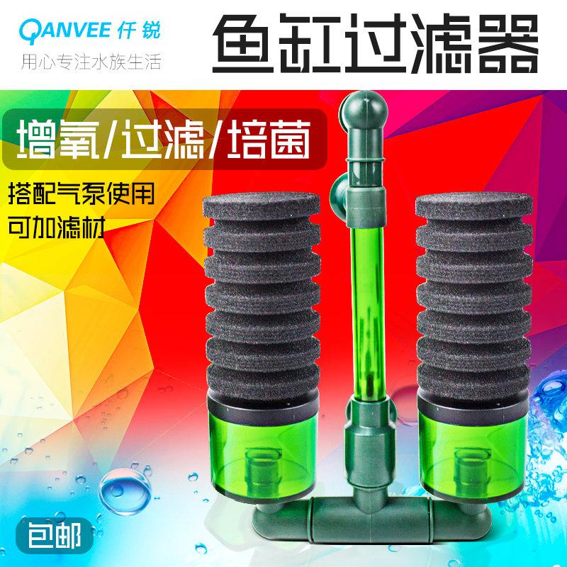 仟锐qs系列螺纹用水精灵海水鱼缸(非品牌)