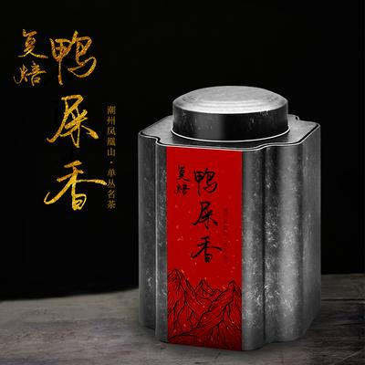 【复焙型】2019鸭屎香高山春茶 传统温火复焙,花果香浓 净乐500g