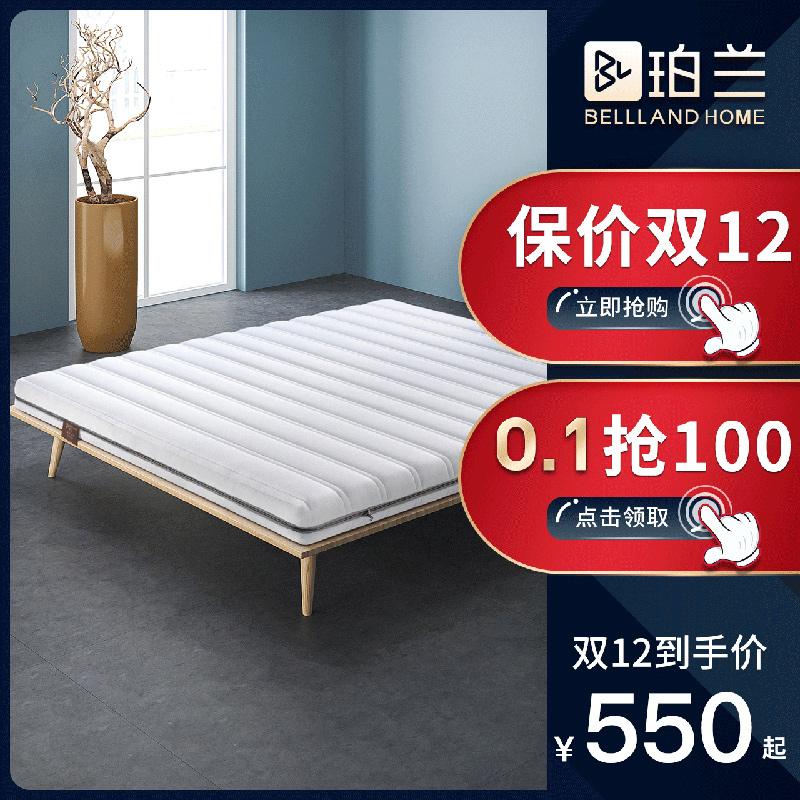 珀兰硬棕榈儿童1.8 m薄款乳胶床垫