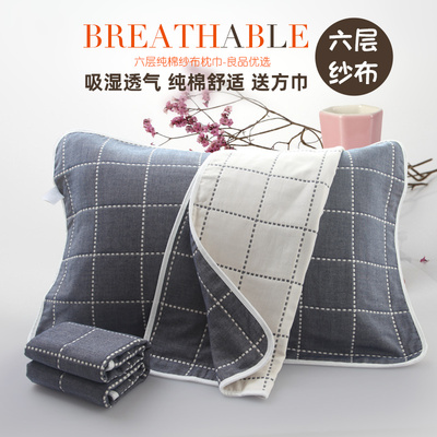 Six-layer gauze pillow towel pure cotton one pair pillow towel single pillow towel high-end cotton cover towel home boys