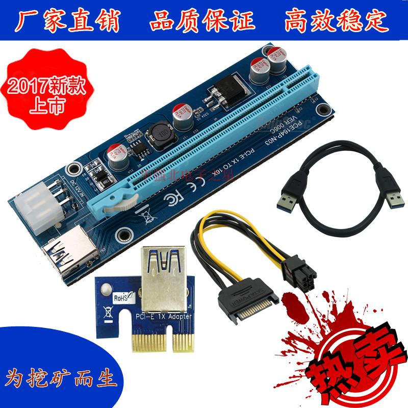 New mining 1X turn 16X graphics adapter cable 6PIN DC-DC USB3.0 PCI-E mining extension line