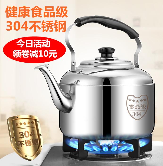 Чайники для плиты Артикул 561549604936