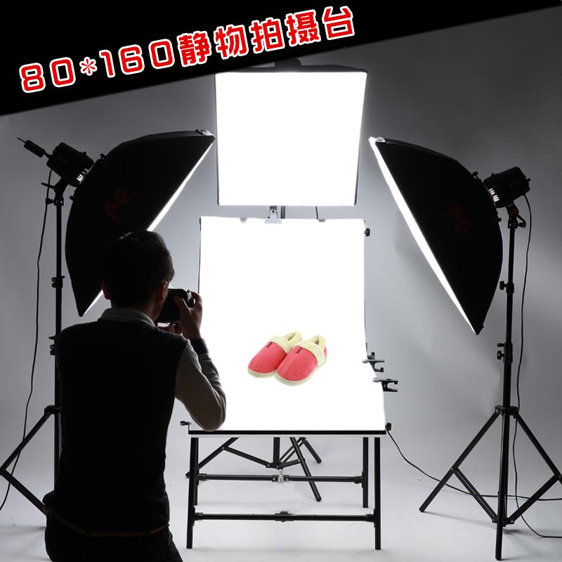 照相静物台拍摄台倒影摄影专业工作台80*160cm产品拍摄器材淘宝拍照抠图背景摄影道具拍摄桌