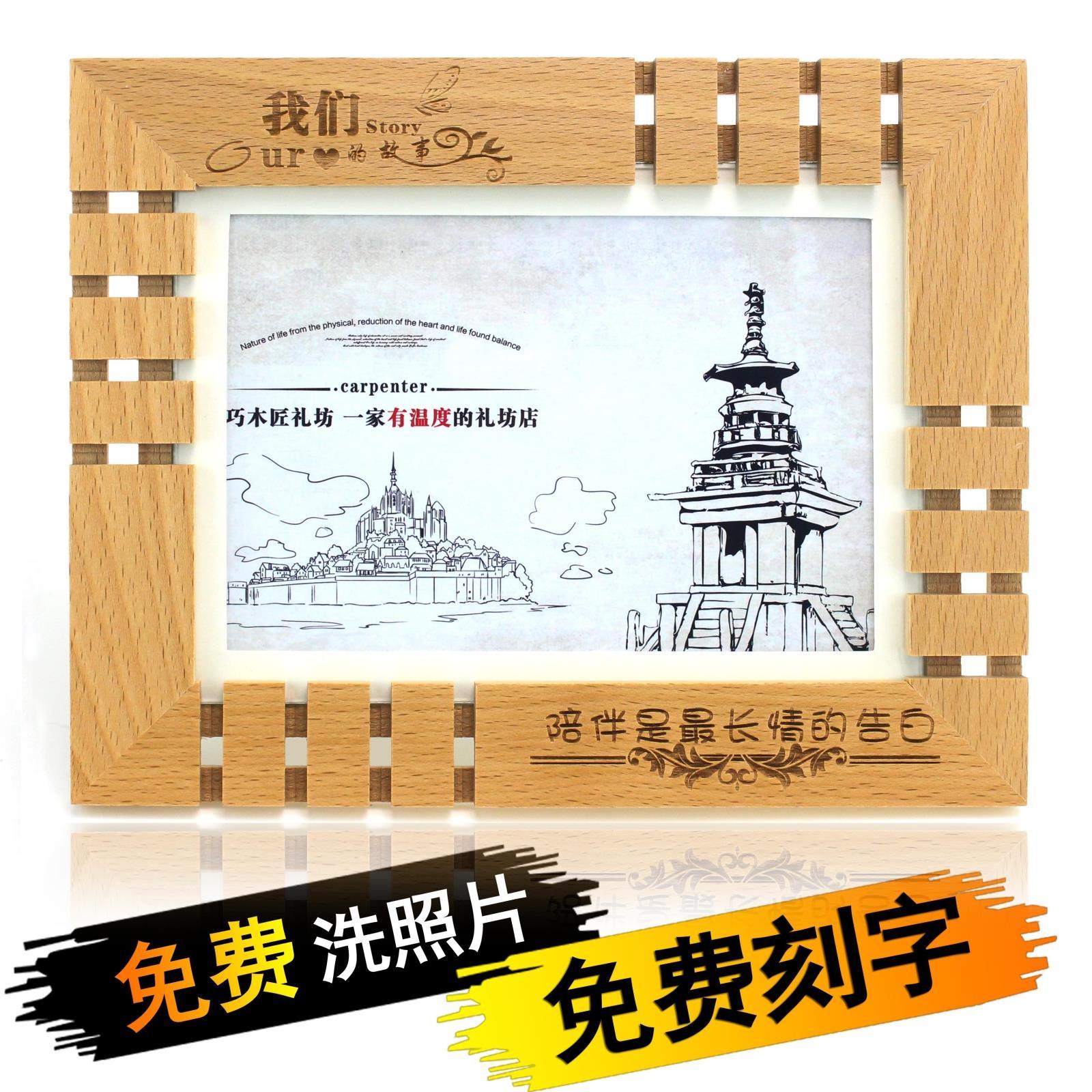包邮实木相框6寸7寸摆台挂墙相片架画框公司LOGO定制免费刻字相框