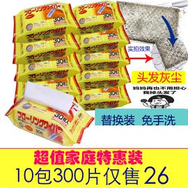 一次性日本靜電除塵紙吸塵紙掃地機替換清潔紙擦地紙無塵布拖地紙圖片