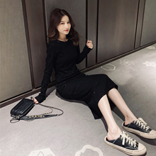Autumn 2019 new Korean high waisted long sleeved bottom dress women's Black Slim dress sparkles world weary long skirt