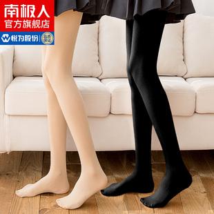 黑肉色丝袜薄款 光腿神器冬季 连裤 袜 女外穿春秋款 大码 南极人打底裤