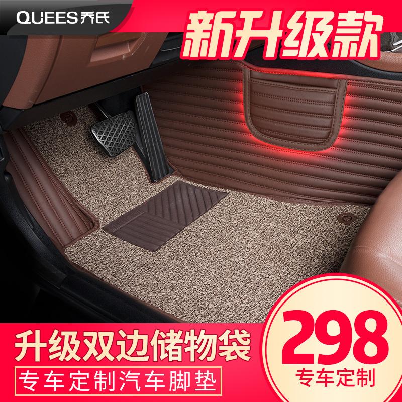 全包围丝圈汽车脚垫专用宝马3系 5系帕萨特速腾迈腾奥迪A4l A6 q5