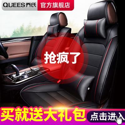 汽车坐垫四季通用座套座椅套车坐垫全包围专用车垫卡罗拉朗逸座垫