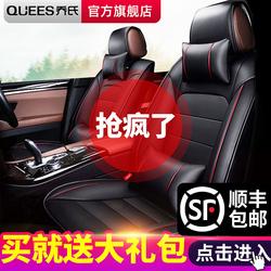 汽车坐垫四季通用座垫皮坐套座椅套20新款冬季车套座垫全包围座套