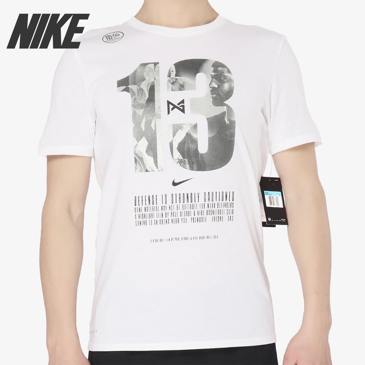 Nike/耐克正品2019新款 Dri-FIT PG 13保罗乔治运动短袖T恤9限时秒杀