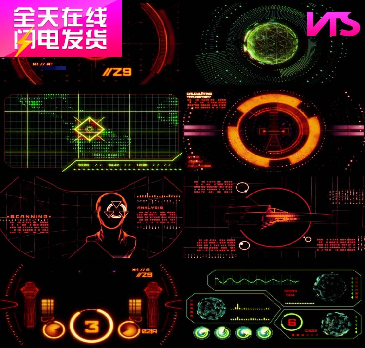 HUD future military science and technology search scanning performance stage bar nightclub led background video VJ material
