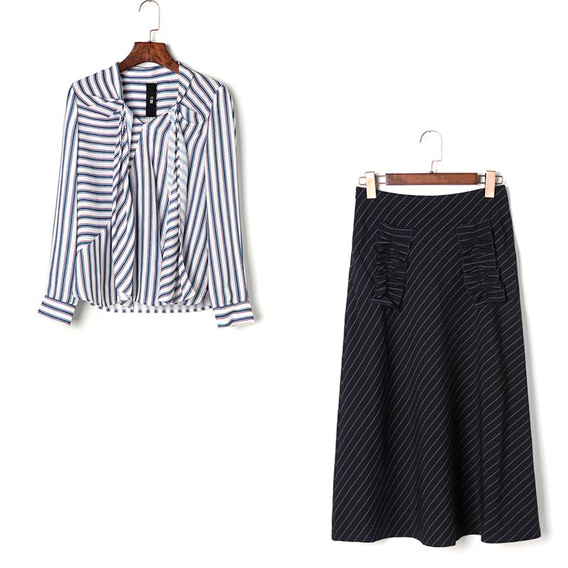9魅HH8730宽松条纹系带衬衫+半身裙专柜折扣女装套装女秋2018新款