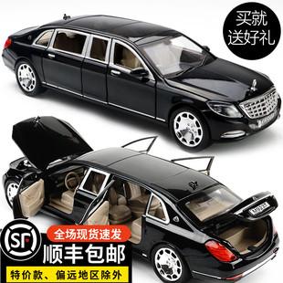 原厂1 24奔驰迈巴赫加长版 汽车模型六开门仿真合金车男孩玩具车