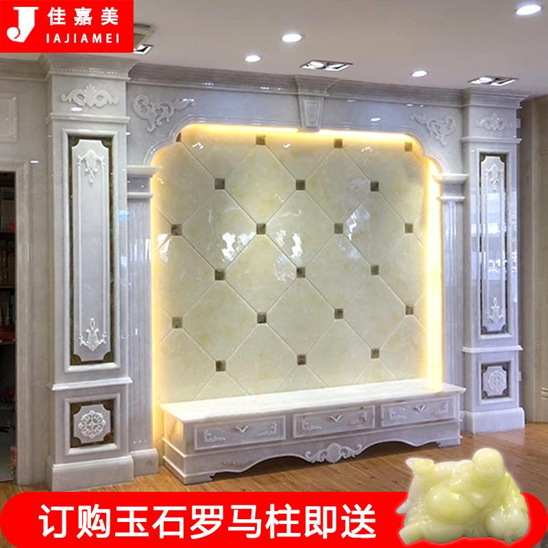 中式客厅仿玉石背景墙罗马柱现代简约瓷砖微晶石电视墙大理石造型