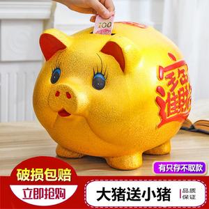 领2元券购买陶瓷金猪存钱罐 不可取 储蓄罐超大号成人客厅摆件 创意儿童礼物