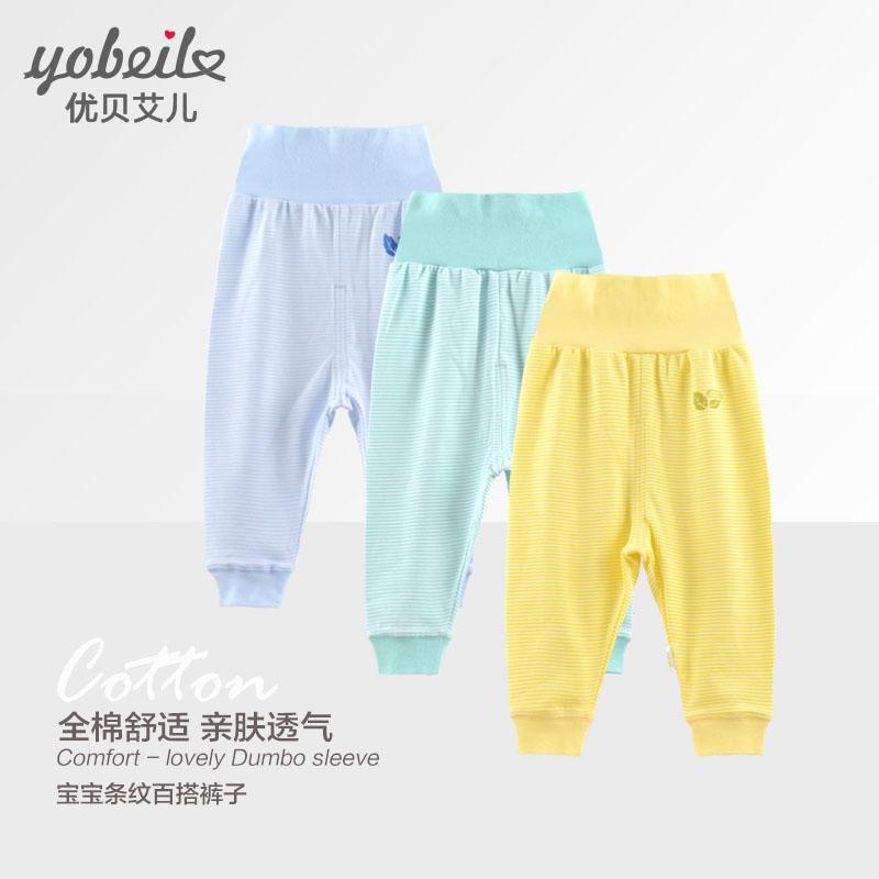 优贝艾儿 宝宝纯棉高腰长裤 T201 9.9元包邮
