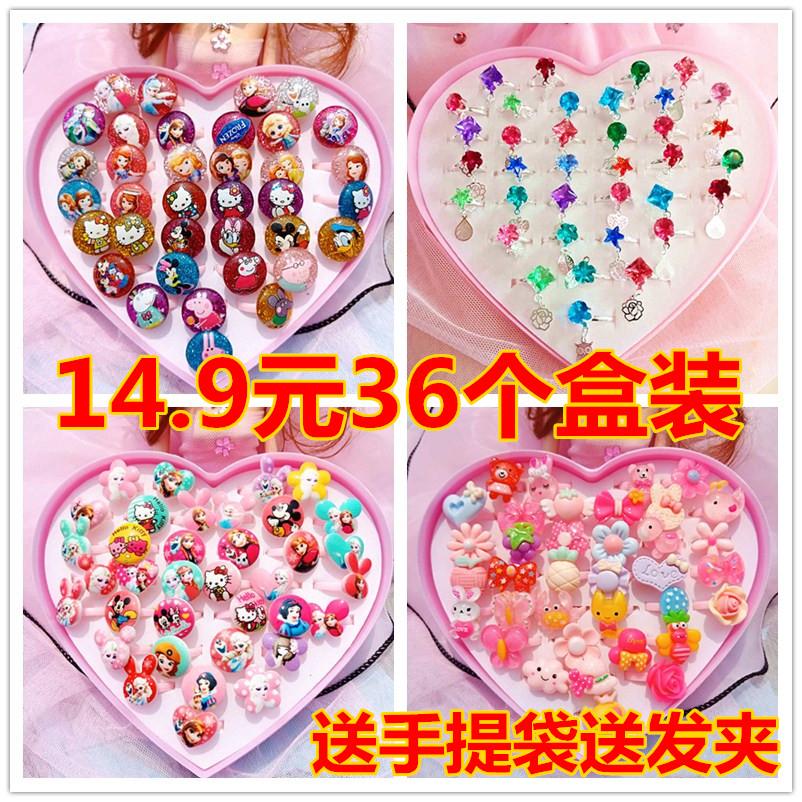 塑料玩具小孩兒童戒指女幼兒園生日禮物公主飾品鑽石發光可愛水晶