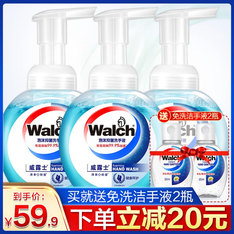 威露士泡沫洗手液套装细腻健康清新抑菌家庭装量贩装包邮促销除菌