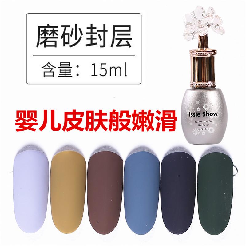 New nail polish, phototherapy, Bobbi a, functional adhesive, nail polish, and long base glue seal.