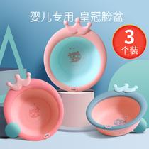 3 installed newborn baby washbasin newborn childrens products wash farts p cartoon home three sets of baby small pots