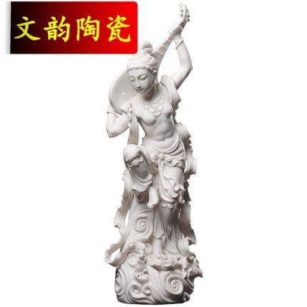 陶瓷飞天人物摆件 创意德化白瓷雕塑艺术品/敦煌舞D30-19DFNT