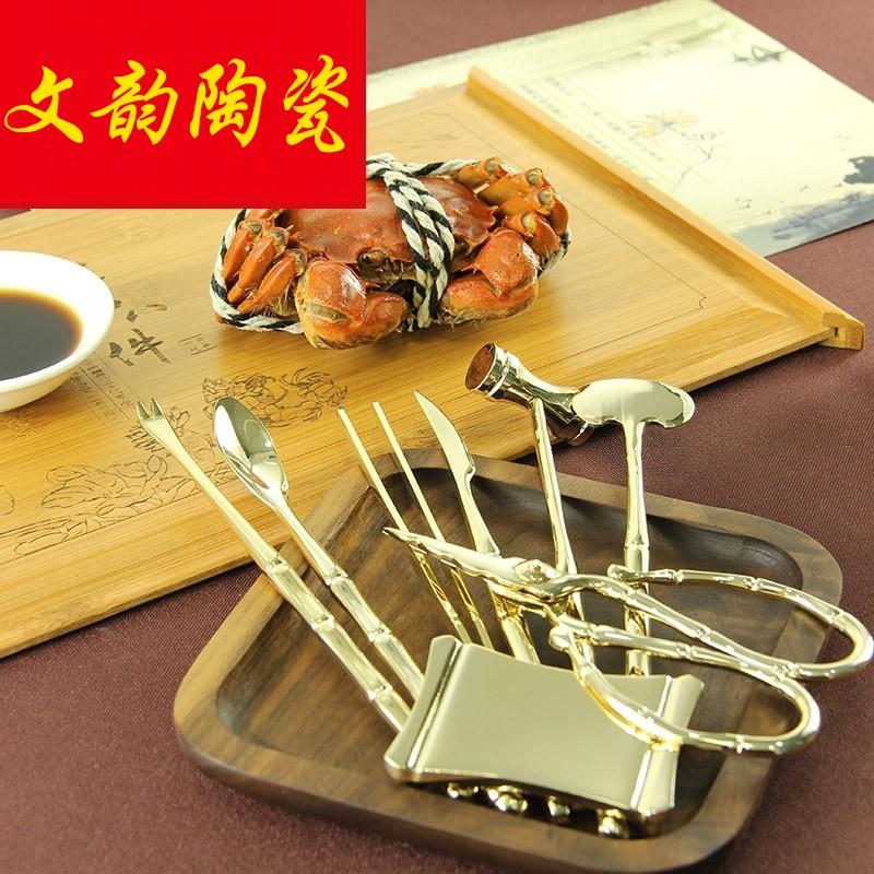304不锈钢镀24K金吃螃蟹工具蟹八件七里山塘家用高档赠人佳品
