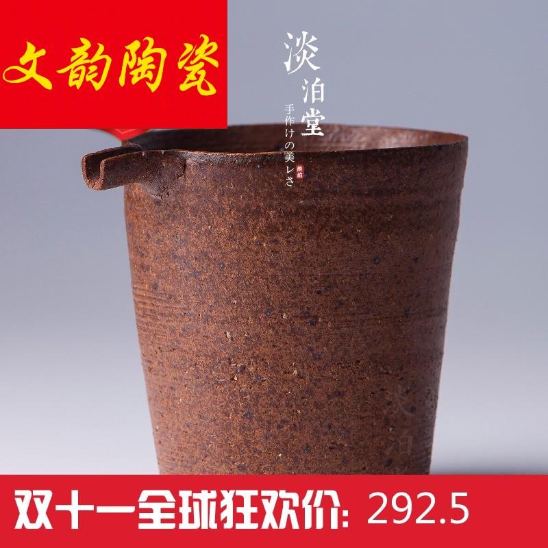 淡泊堂 茶具陶瓷手工粗陶大号公道杯公杯茶海日本分茶器.断水好