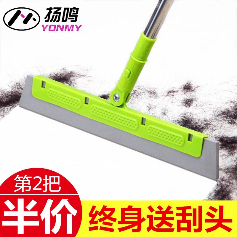假一赔三正品扬鸣魔术魔法扫把无尘刮刀扫魔力扫把家用厕所刮水扫头发扫帚