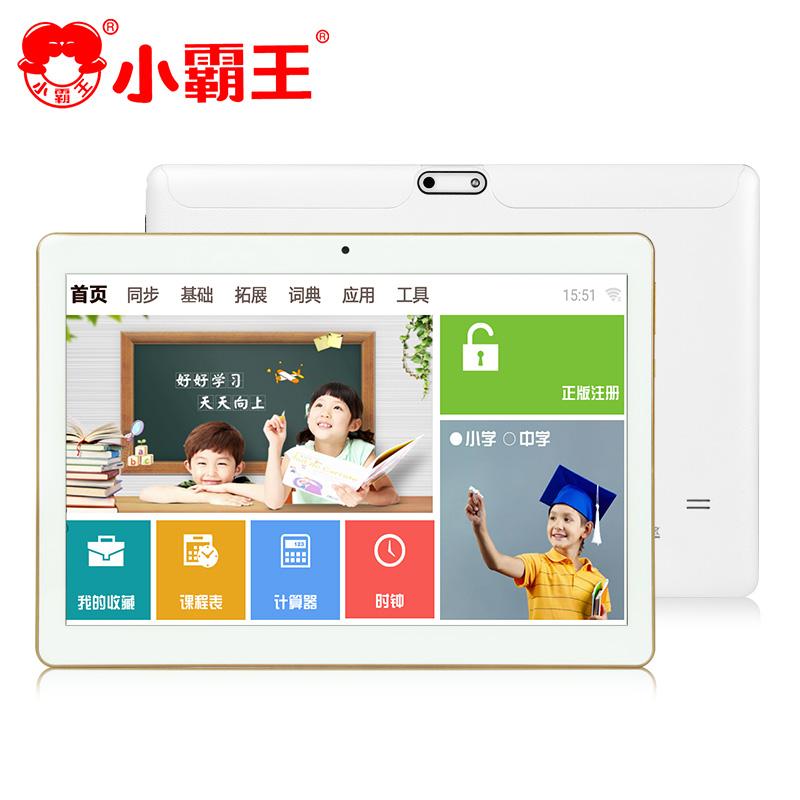 小霸王R10學習機平板電腦兒童小學生初中高中同步英語家教點讀機