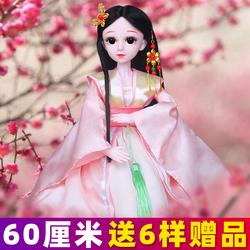60厘米sd关节古装代风克时帝芭比洋娃娃公主玩具女孩套装礼物衣服