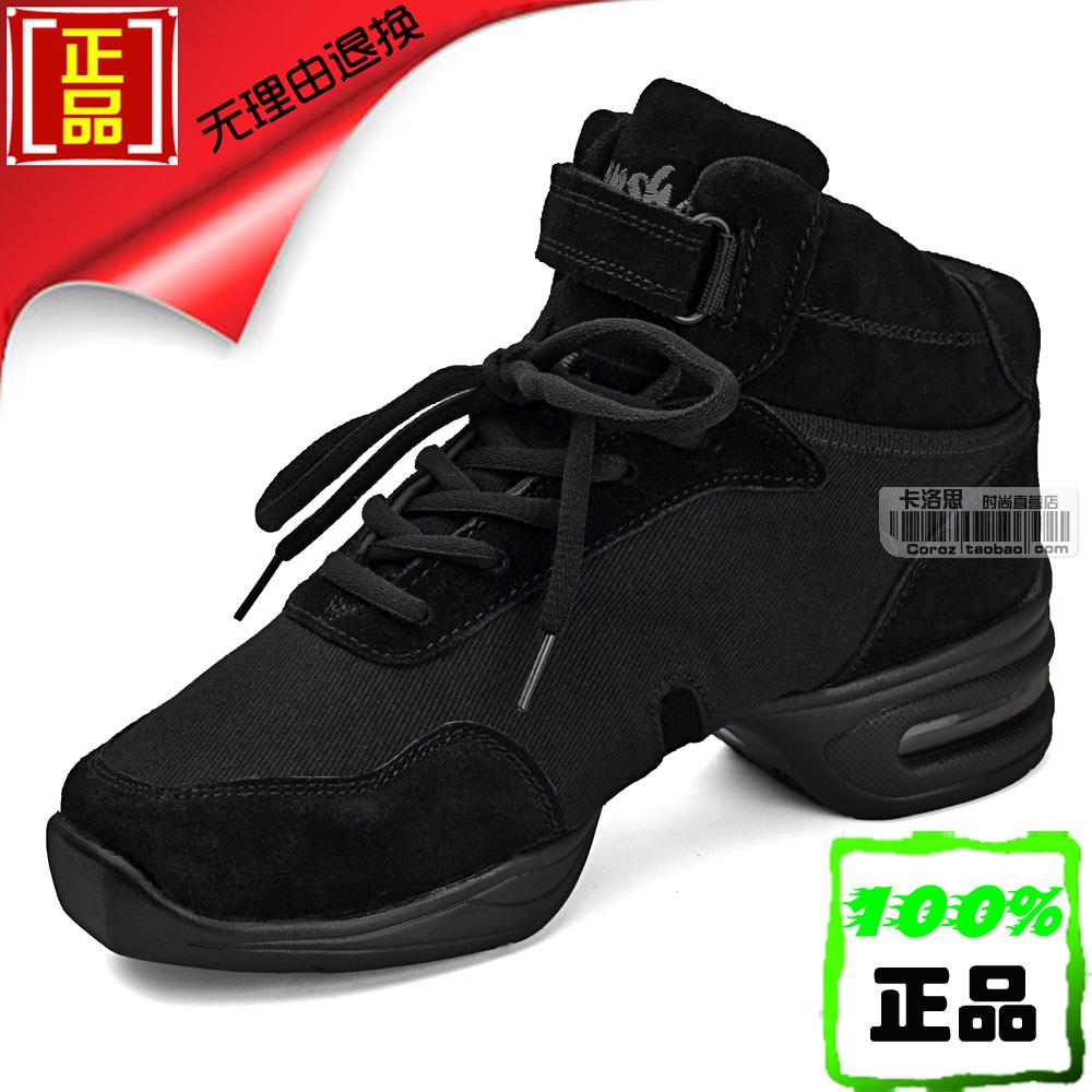 正品三莎舞蹈鞋女全棉广场舞鞋软底现代舞鞋增高跳舞鞋运动鞋B0db