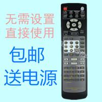 马兰士功放遥控器RC5300SR SR5300 SR5200 4400 4200 5600 SR3500