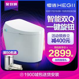 HEGII恒洁卫浴全自动智能马桶一体式电动即热冲洗烘干家用坐便器图片