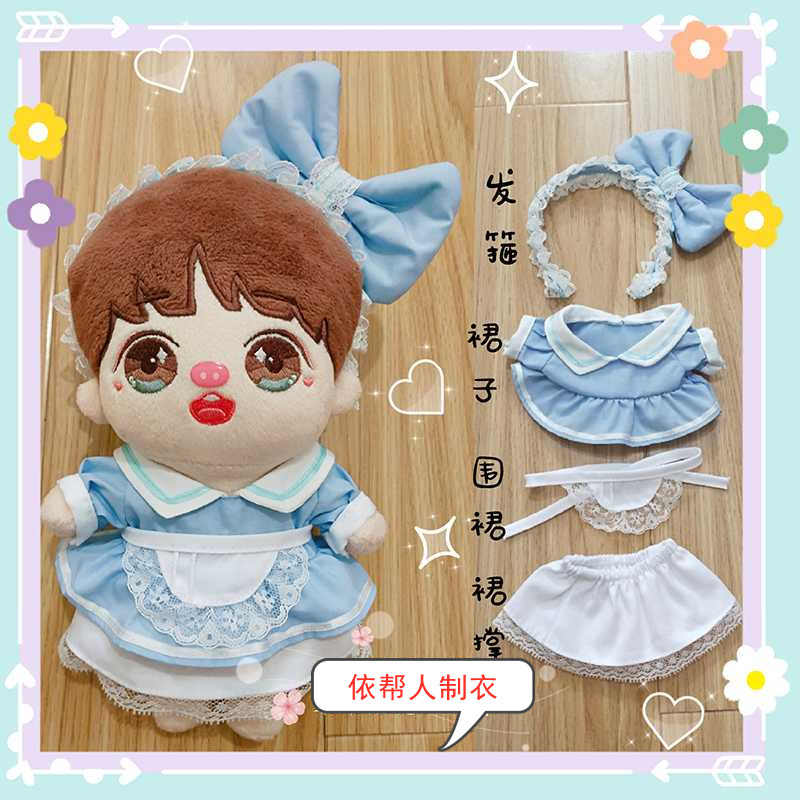 Clothing factory to undertake 6 points BJD baby clothes custom BJD proofing baby clothes small show clothes dance clothes orders