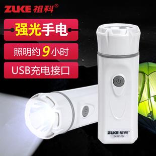 祖科强光手电筒多功能LED远射户外应急家用露营可充电远射小手电价格
