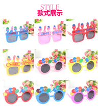 Baby Toy glasses Childrens birthday party supplies decorations Birthday venue parties layout Decoration