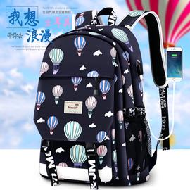双肩包女韩版小清新旅行包帆布背包时尚潮流小学生初高中学生书包