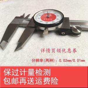 大阳带表卡尺不锈钢工业级高精度桂量0-150mm双向防震300直销桂林