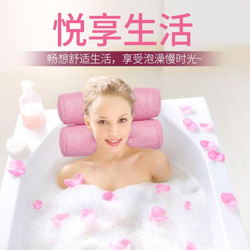 广海通用型进口浴缸枕头带吸盘头枕
